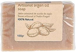 Духи, Парфюмерия, косметика Мыло с аргановым маслом - Arganour Argan Oil Soap