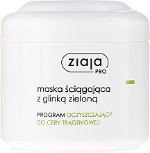 Духи, Парфюмерия, косметика Маска для лица с зеленой глиной - Ziaja Pro Mask With Green Clay