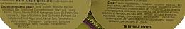 """Крем для рук и ногтей """"Омолаживающий"""" с оливковым и виноградным маслом - Viva Oliva — фото N3"""
