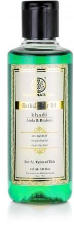 """Натуральное масло для волос """"Амла и Брахми"""" - Khadi Natural Ayurvedic Amla & Brahmi Herbal Hair Oil"""