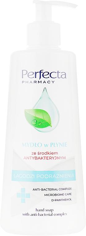 Антибактериальное жидкое мыло - Perfecta Antibacterial Soap