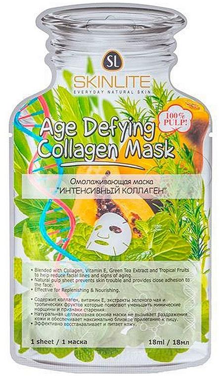 """Антивозрастная маска """"Интенсивный коллаген"""" - Skinlite Age Defying Collagen Mask"""