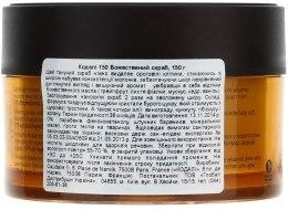 Божественный скраб для тела с растительными маслами - Caudalie Divine Scrub — фото N2