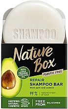 Духи, Парфюмерия, косметика Твердый шампунь для восстановления волос с маслом авокадо холодного отжима - Nature Box Nourishment Vegan Shampoo Bar With Cold Pressed Avocado Oil