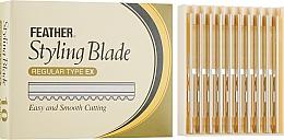 Духи, Парфюмерия, косметика Запасные лезвия для опасной бритвы - Comair Feather Styling Blade