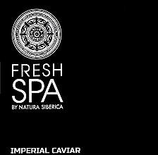 Духи, Парфюмерия, косметика Маска моделирующая овал лица - Natura Siberica Fresh Spa Imperial Caviar Gold Mask