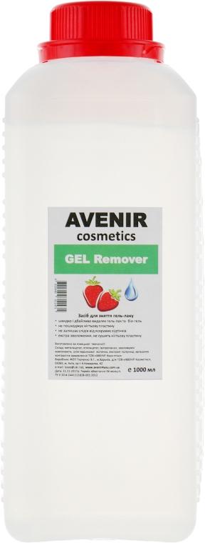 """Жидкость для снятия гель-лака """"Клубника"""" - Avenir Cosmetics Gel Remover"""