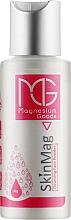 Духи, Парфюмерия, косметика Очищающая пудра для лица с магнием и фруктовыми энзимами - Magnesium Goods Cleansing Face Power