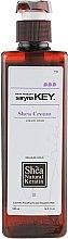 Духи, Парфюмерия, косметика Скульптурирующий жидкий гель - Saryna Key Curl Control Pure African Cream
