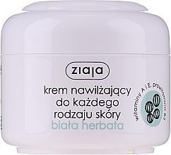 """Духи, Парфюмерия, косметика Крем для лица увлажняющий """"Белый чай"""" - Ziaja Cream White Tea"""
