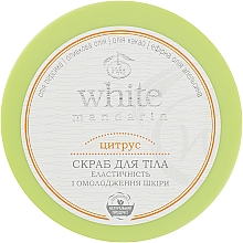 Духи, Парфюмерия, косметика Скраб-масло «Цитрус» - White Mandarin