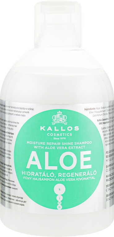 """Шампунь увлажняющий для восстановления блеска сухих и поврежденных волос """"Алоэ Вера"""" - Kallos Cosmetics Aloe Vera Full Repair Shampoo"""