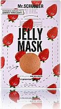 Духи, Парфюмерия, косметика Гелевая маска для лица с гидролатом клубники - Mr.Scrubber Jelly Mask