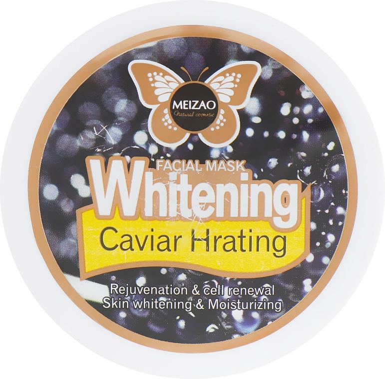 Черная маска-плёнка для лица - Dizao Caviar Hrating