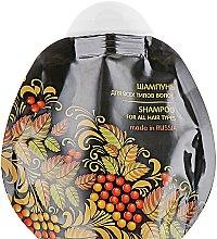 Духи, Парфюмерия, косметика Шампунь для всех типов волос - Cafe Mimi Shampoo (дой-пак)