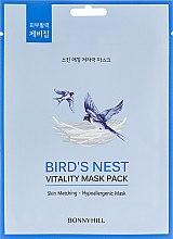 Духи, Парфюмерия, косметика Тканевая маска с экстрактом ласточкиного гнезда - Beauadd Bonnyhill Mask Pack Bird's Nest