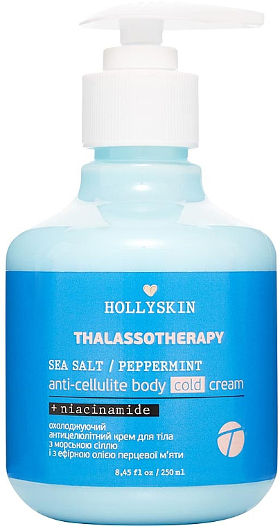 Охлаждающий антицеллюлитный крем для тела - Hollyskin Thalassotherapy Sea Salt Peppermint Anti-cellulite Body Cold Cream