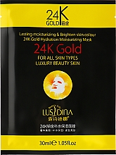 Духи, Парфюмерия, косметика Осветляющая маска для лица с 24К золотом - Dizao Lucidina 24K Gold Hydration Moisturizing Mask