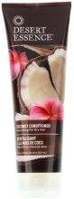 """Духи, Парфюмерия, косметика Кондиционер для волос """"Кокос"""" - Desert Essence Hair Care Organics Coconut Conditioner"""