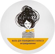 Духи, Парфюмерия, косметика Маска экстра-восстановление для поврежденных волос - J'erelia TVOYA