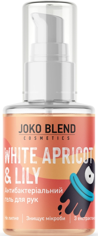 Антисептик-гель для рук - Joko Blend White Apricot & Lily Anti-Bacterial Hand Gel