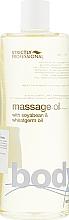 Масажне Масло Зародків Пшениці і Сої - Bellitas Massage Oil — фото N1