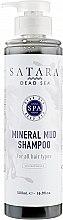 Духи, Парфюмерия, косметика Минеральный грязевой шампунь - Satara Dead Sea Mineral Mud Shampoo
