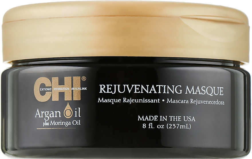 Восстанавливающая омолаживающая маска - Chi Argan Oil Rejuvenating Masque