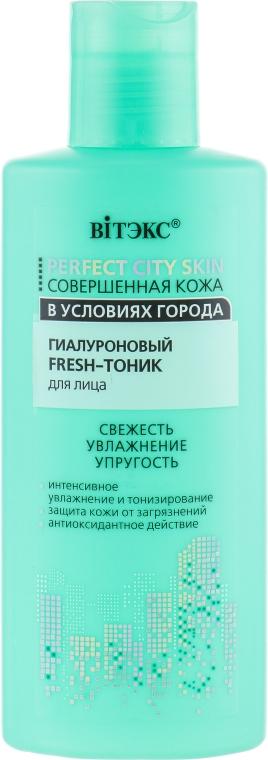 Гиалуроновый Fresh-тоник для лица - Витэкс Perfect Citi Skin