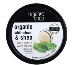 "Масло для тела ""Белый шоколад"" - Organic Shop Body Butter Organic White Choco & Shea — фото N1"