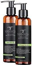Духи, Парфюмерия, косметика Комплексный уход для очищения жирной и комбинированной кожи - Mamash Organic (ton/200ml + gel/200ml)