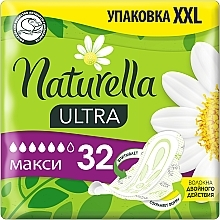 Духи, Парфюмерия, косметика Гигиенические прокладки, 32 шт. - Naturella Ultra Maxi Quatro