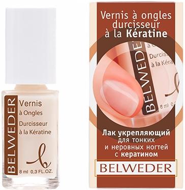 Укрепляющий лак для тонких и неровных ногтей - Belweder Keratin Nail Polish