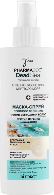 Маска-спрей двойного действия против выпадения волос против перхоти - Витэкс Dead Sea Hair Mask