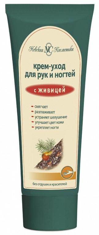 Крем-уход для рук и ногтей с живицей - Невская Косметика