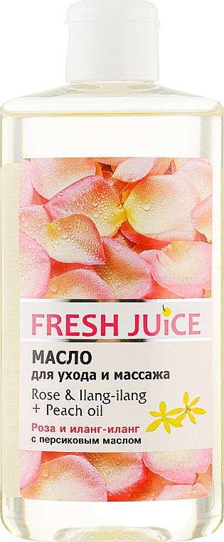 """Масло для ухода и массажа """"Роза и Иланг-Иланг + Персиковое Масло"""" - Fresh Juice Energy Rose&Ilang-Ilang+Peach Oil"""