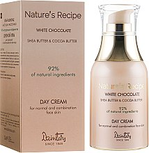 """Духи, Парфюмерия, косметика Дневной крем """"Белый шоколад"""" для нормальной и комбинированной кожи лица - Dzintars Nature`s Recipe White Chocolate"""