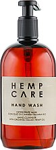 Духи, Парфюмерия, косметика Жидкое мыло для рук - Hemp Care Hand Cleanser Wash with Organic Italian Hemp Oil