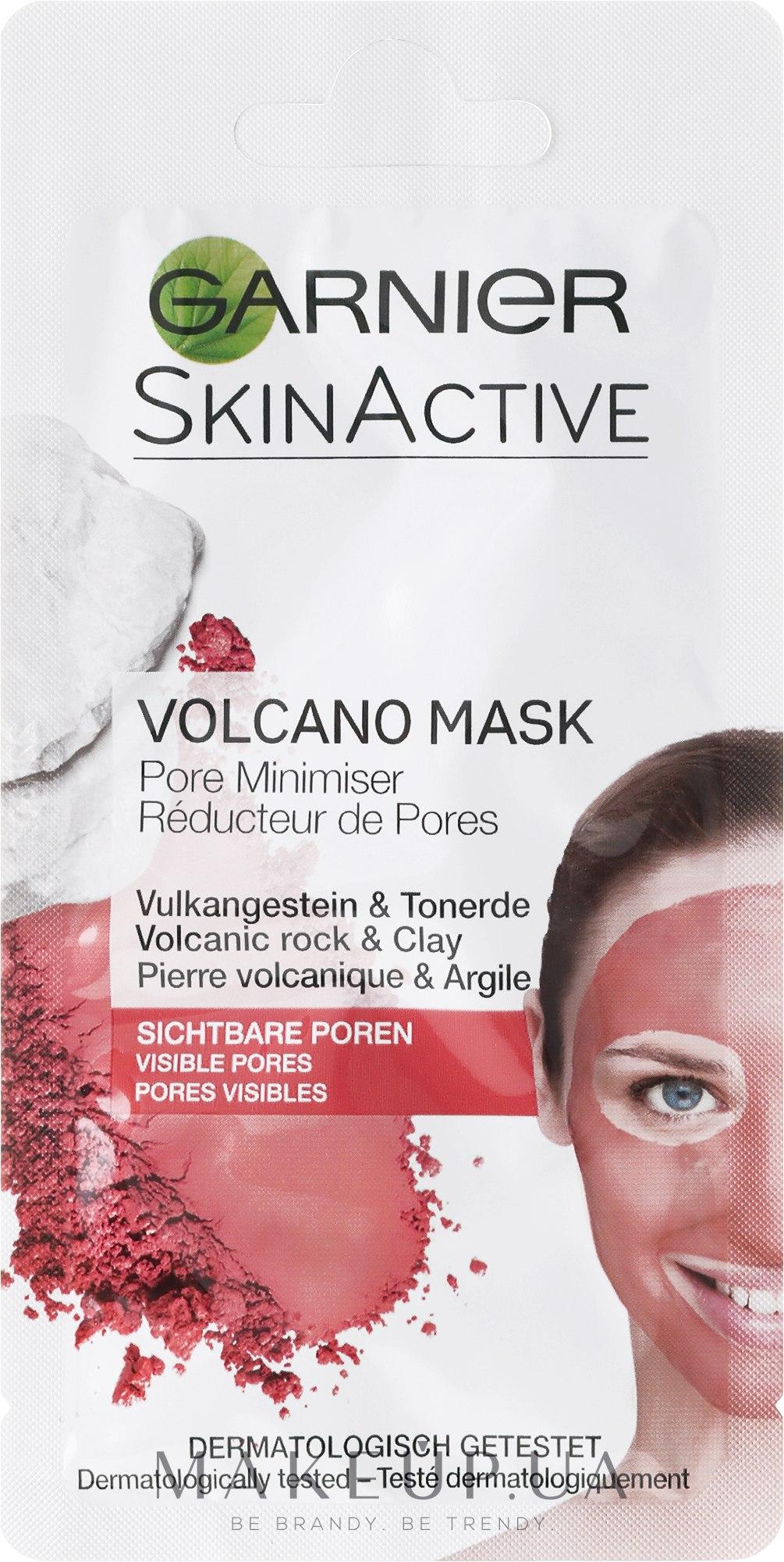 Распаривающая маска для лица - Garnier SkinActive Volcano Mask — фото 8ml