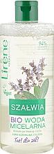 Духи, Парфюмерия, косметика Мицеллярная вода с экстрактом шалфея - Lirene Bio