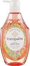 Духи, Парфюмерия, косметика Гель для душа - Cocopalm Luxury Spa Resort Natural Body Soap