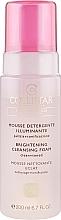 Духи, Парфюмерия, косметика Очищающая пенка с антивозрастным эффектом - Collistar Brightening Cleansing Foam 200ml