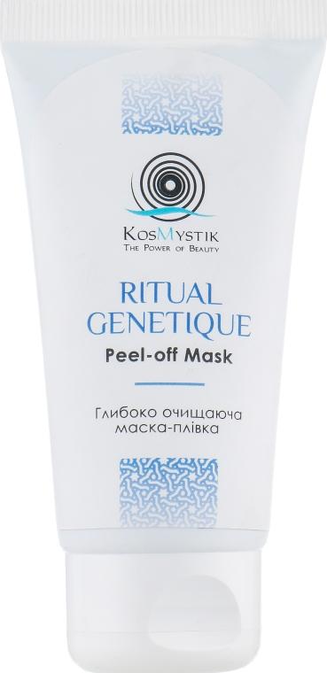 Глубоко очищающая маска-пленка - Kosmystik Ritual Genetique Peel-off Mask