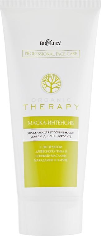 Маска-интенсив увлажняющая успокаивающая для лица, шеи и декольте - Bielita Organic Therapy — фото N1