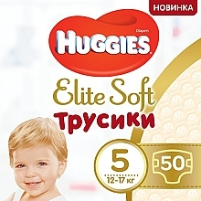 Духи, Парфюмерия, косметика Трусики-подгузники Elite Soft Pants XL, размер 5 (12-17кг), 50шт - Huggies