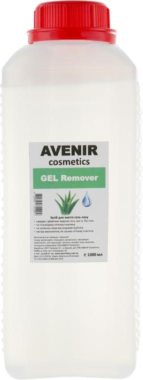 """Жидкость для снятия гель-лака """"Алоэ"""" - Avenir Cosmetics Gel Remover"""