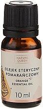 "Духи, Парфюмерия, косметика Эфирное масло ""Апельсин"" - Nature Queen Essential Oil Orange"