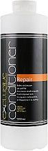 Духи, Парфюмерия, косметика Кондиционер для волос - Mediterraneum Exclusive Professional Repair Conditioner