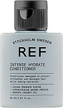 Духи, Парфюмерия, косметика Увлажняющий кондиционер для волос - REF Intense Hydrate Conditioner (мини)