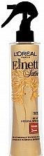 Духи, Парфюмерия, косметика Термозащитный спрей для волос - L'Oreal Paris Elnett Satin Volume Heat Styling Spray